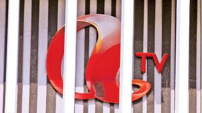 """股东背景赤红的亚视,近年被人讥为""""香港中央台""""。(大纪元资料图片)"""