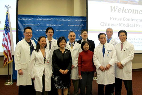 圖:亞裔健康計劃負責人崔敬姬(前左二)、內科醫師王澤西(Paul Wang,前右一)以及部分華裔醫師合影。(李荔/大紀元)