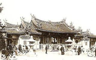 前人游记.江亢虎-1935年出版的《台游追记》(3)