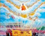 《为你而来》,周怡秀、陈肖平,油画/帆布51 x 64in(130x160cm),2004