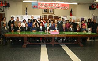 南加州全侨庆祝中华民国建国104年第72届青年节,3月27日在华埠举办三合一历史文物图片大展。(袁玫/大纪元)