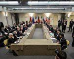伊朗核问题谈判周一(3月30日)在瑞士的洛桑复会,六国代表及伊朗方面希望在明天的最后期限到来前取得突破。(FABRICE COFFRINI/AFP/Getty Images)