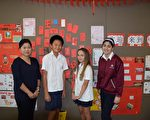 珀斯Atwell college目前有约180名学生学习中文。图为Atwell college中文教师Neyna Chen (左一)和学生Ben Yang(左二)、 Julia Wieczorek和 Leila Abdulrazzak(右一)。(Atwell college提供)