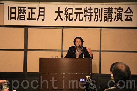 2015年2月18日,《大纪元》香港分社社长郭君女士在东京新宿京王酒店举办关于中国时局的研讨会上演讲,她解析了当今中国时局的焦点问题,并对正急剧变化的中国时局会对日本和香港带来的影响做了分析。(浦慧恩/大纪元)