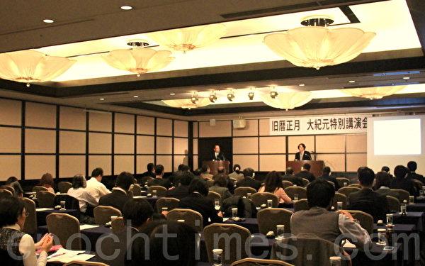 2015年2月18日,《大纪元》香港分社社长郭君女士在东京新宿京王酒店举办关于中国时局的研讨会上演讲。在逾30分钟的答问环节中,与会者争相提问有关中国,香港及日本问题。(浦慧恩/大纪元)