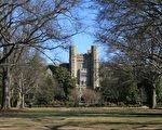杜克大学(Duke University)。(谢漫雪/大纪元)