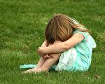 校園霸凌行為會給孩子的身心健康帶來極大的危害,使他們的生活蒙上陰影。(Fotolia)