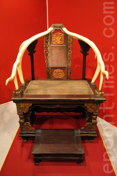 清太宗皇太极御用鹿角椅。(宋碧龙/大纪元)