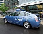 2012年5月14日,谷歌無人駕駛汽車獲得加州立法機構的批准,可以上路行駛。圖為谷歌無人駕駛汽車行駛在華盛頓特區。(KAREN BLEIER / AFP)