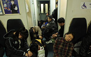 农妇坐3天3夜火车变了个人 忘家乡话