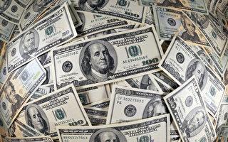 【財經話題】美債利率飆高引爆全球股市下挫