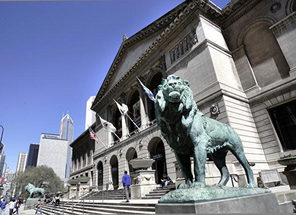芝加哥艺术博物馆,是仅次于纽约大都会博物馆之后的美国第二大博物馆。(JEFF HAYNES/AFP/Getty Images)