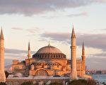 據投資住宅房地產網站「全球物業指南」(Global Property Guide)的最新的報告顯示,土耳其是全球住房市場增值率最高的國家。(Fotolia)
