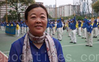 現居香港的原北京法輪功學員、中央美院研究生孔海燕,親身經歷了425萬人上訪事件。她說,當天和平理智的上訪感動了世人。(電視截圖)