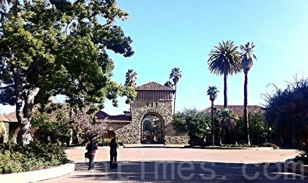 美国斯坦福大学(Stanford University)的毕业生深受硅谷高科技公司的青睐,图为斯坦福大学校园一隅。(凌妃/大纪元)