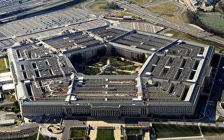 美國國防部長卡特在斯坦福大學日前演講時宣佈,五角大樓已經完成了自2011年以來對網絡安全戰略的首次修訂。(STAFF/AFP)