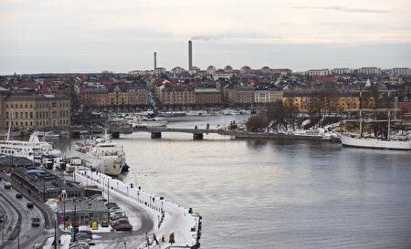 瑞典從小學到大學的教育都是免費。圖為斯德哥爾摩。(Stockholm, Sweden)。(JONATHAN NACKSTRAND/AFP/Getty Images)