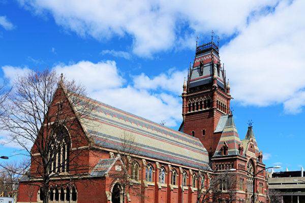 全美最好的25所醫學院排名 華盛頓大學居首