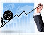 为了一圆梦想和施展抱负,每年总有成千上万的人冒险投入初创公司。(Fotolia)