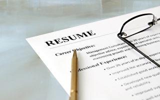 为简历选择一种合适的字体,对于申请工作有很大帮助。(Fotolia)