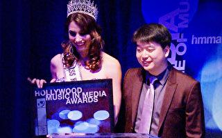 华人音乐获美独立音乐大奖提名