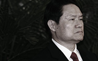 日前,美國媒體再爆料,原政治局常委周永康曾下令監視包括習近平在內的中共最高層。(Feng Li/Getty Images)