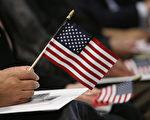 入評加拿大安省十大律所之一的帕萊特‧瓦羅律師事務所在網站刊文介紹了相關案例,並羅列了美國證券交易委員會和美國移民局兩家聯邦機構為保證申請人資金安全而提出的詳細建議。(John Moore/Getty Images)