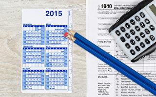 美國報稅季即將在4月15日截止,國家稅務局13日向未報稅的納稅人提供八項建議。圖右側為今年的新1040稅表,其中增加了有關健保選項。(Fotolia)