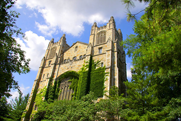 密歇根大學(University of Michigan)。(Fotolia)