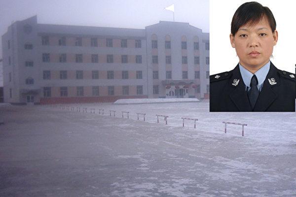 崔會芳女士,佳木斯市勞教所退休警察,現修煉法輪功。(明慧網)