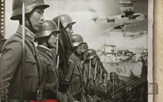 緬甸仰光戰場上的「美國花刺」
