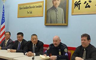 市警五分局4月1日在中华公所举办警民会议,再三提醒华人,在公共场所小心看管自己的随身物品,财不露白。(蔡溶/大纪元)