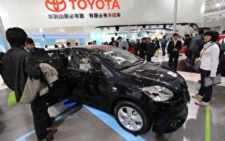 丰田汽车美国销售增加 中国市场重挫