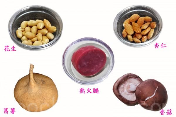 熟花生、熟杏仁、熟火腿、葛薯、鲜香菇是王太守八宝豆腐的主要食材。(彩霞/大纪元)