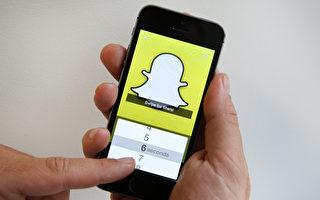 能提供阅读后10-15秒即自动消失的即时信息服务商Snapchat在拒绝脸书的30亿美元邀约收购之后,已经逐步发展壮大,目前提供给斯坦福等顶尖学校的高材生的薪资高达50万美元,已经超过了脸书、谷歌等给予毕业生的待遇。(Macdiarmid/Getty Images)