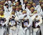 南韓世越號客輪罹難學生的家長,4日進行馬拉松遊行,要求公正調查。(YONHAP/AFP)