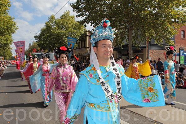 2015年4月5日澳洲維省著名金礦班迪戈舉行復活節盛裝大遊行。圖為法輪功學員在演示中華傳統服飾。(陳明/大紀元)