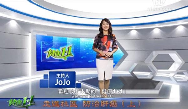 (圖片來源:新唐人電視台)