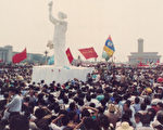 """六四北京天安门广场上的""""民主女神""""。(王在刚提供)"""