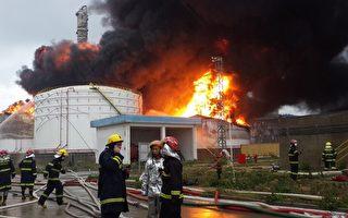漳州石化大火一天半未熄 或有黑幕被掩盖