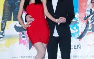 電影《十七歲》於2015年5月8日在台北舉行開鏡記者會。圖左起為翁滋蔓、韓團Casper。(黃宗茂/大紀元)