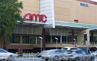 旧金山湾区库柏蒂诺颇受争议的商场Vallco Mall的高密度盖房项目。图为商场Vallco Mall。(大纪元/马有志)