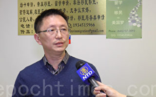 法拉盛移民事务所负责人鞠挥(Peter Ju)。(陈晓天/大纪元)