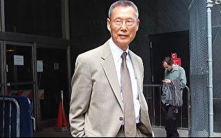 国宝银行董事长孙启诚。(大纪元图片)