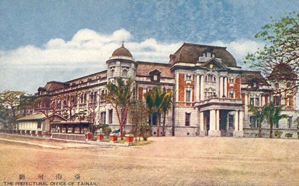 台南州廳(今國立台灣文學館)。 (圖片提供:tony)