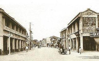 前人游记.江亢虎-1935年出版的《台游追记》(5)