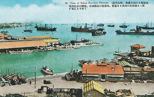 前人游记.江亢虎-1935年出版的《台游追记》(6)
