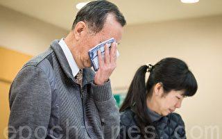 阿帕契案当事人劳乃成的父亲劳则康(左)与姐姐劳乃慧(右)9日举行记者会,劳则康哽咽落泪。(陈柏州/大纪元)