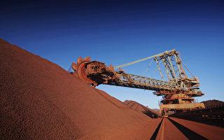 西澳Mount Newman矿山。(AFP)