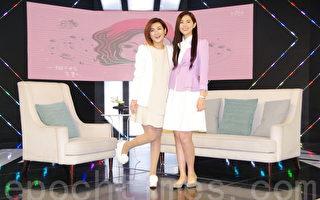 Selina復出演戲 客串挺妹妹任容萱